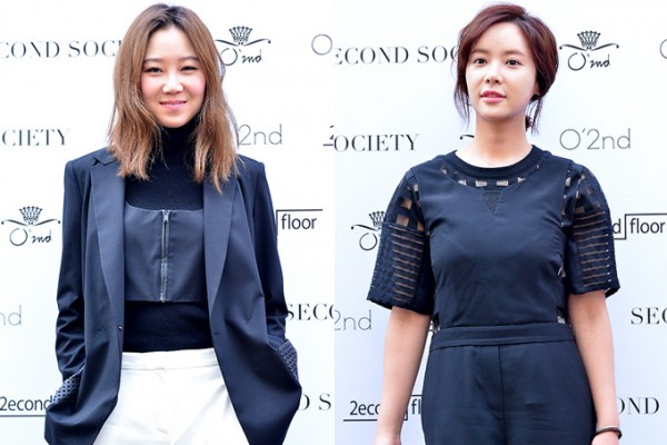 Gong Hyo Jin and Hwang Jung Eum at Second Society Launching Eventkey=>0 count22