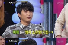 Jung Hyung Don Reveals about 2AM Jinwoon's House