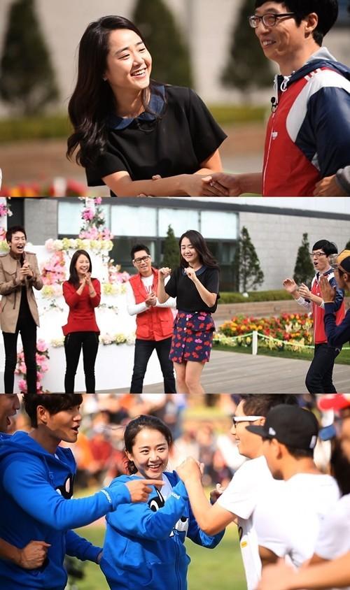 Moon Geun Young's Cute Wave Dance on 'Running Man'