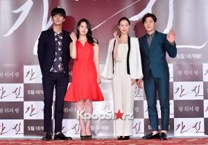 Press Conference of Upcoming Film 'Flatterer'