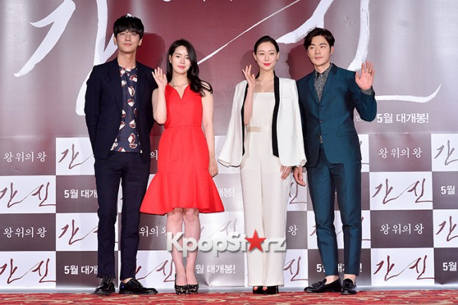 Press Conference of Upcoming Film 'Flatterer' key=>0 count47