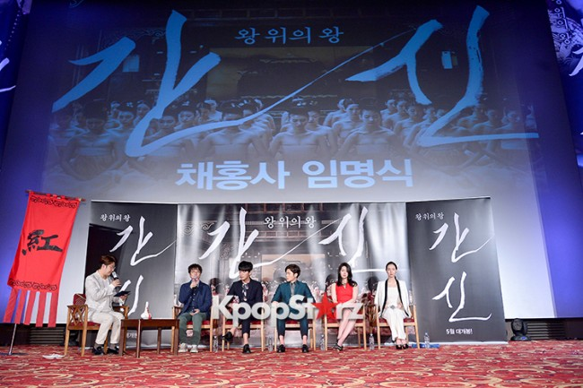 Press Conference of Upcoming Film 'Flatterer' key=>18 count47