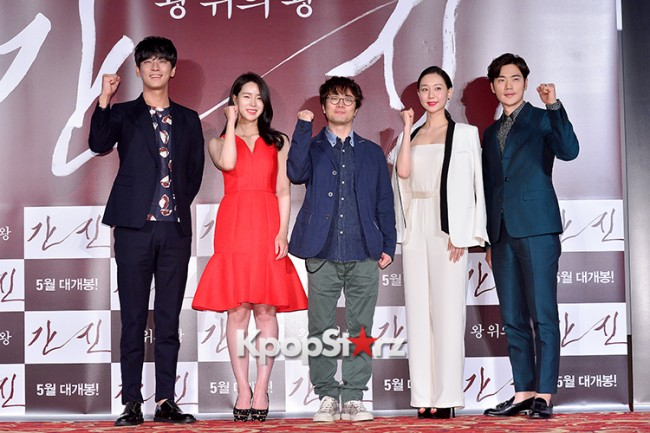 Press Conference of Upcoming Film 'Flatterer' key=>19 count47