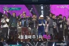 EXO wins