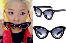 Amber-Shake-That-Brass-Music-Video-Sunglasses