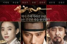 Lee Byung Hun's