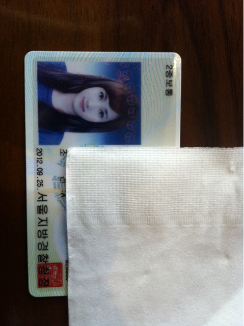 Wonder Girls Yenny Gets Her Driver's Licensekey=>0 count1