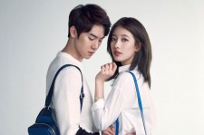 Yoo Yun Suk and Suzy Bean Pole Pictures 2015