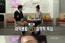 IU interview