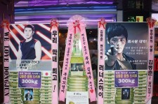 ZE:A Dongjun Donates 660 Kg of Rice at