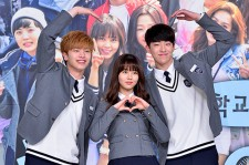 Press Conference of KBS2 'Who Are You - School 2015'