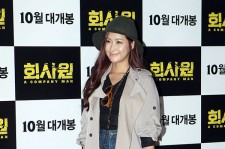 Solbi in Trench Coat and Fedora at Press Conference of 'A Company Man'