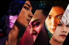 promotional poster for Big Bang's