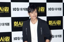 Lee Byung Hun Looks Casual at VIP Premiere of 'A Company Man'