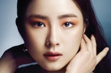 Shin Se Kyung Marie Claire Magazine May 2015 Issue Pictures Makeup