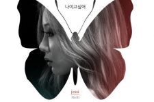 the album cover for Jessi's