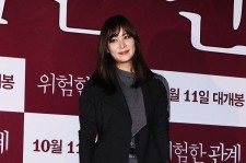 Ko So Young Attends The VIP Premiere Of 'Dangerous Liaisons'