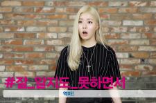 Lim Kim Hashtag Interview