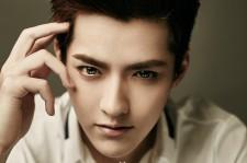 Kris Wu Yi Fan L.O.R.D (Legend of Ravaging Dynasties)