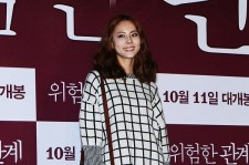 Park Ji Yoon Attends The VIP Premiere Of 'Dangerous Liaisons