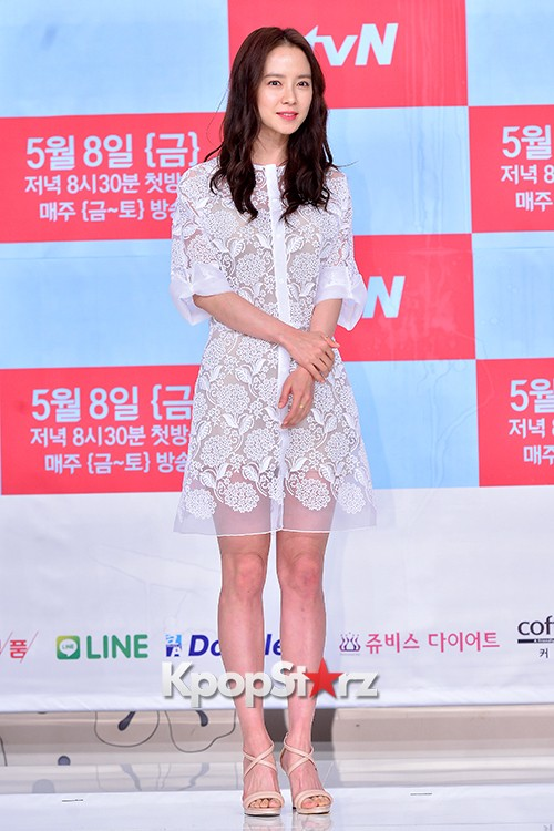 Song Ji Hyo at a Press Conference of tvN Drama 'Ex-Girlfriend Club'key=>5 count20