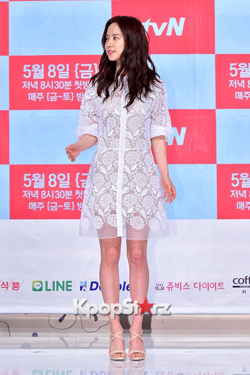 Song Ji Hyo at a Press Conference of tvN Drama 'Ex-Girlfriend Club'key=>6 count20
