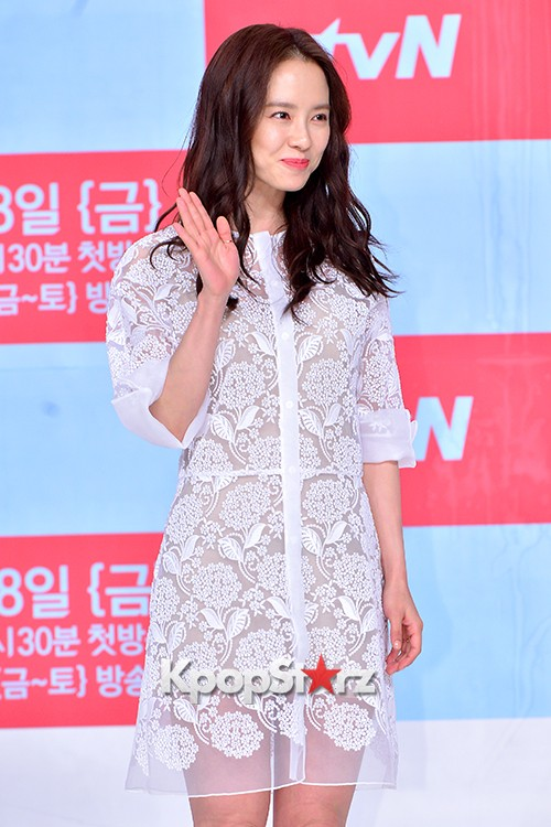 Song Ji Hyo at a Press Conference of tvN Drama 'Ex-Girlfriend Club'key=>7 count20