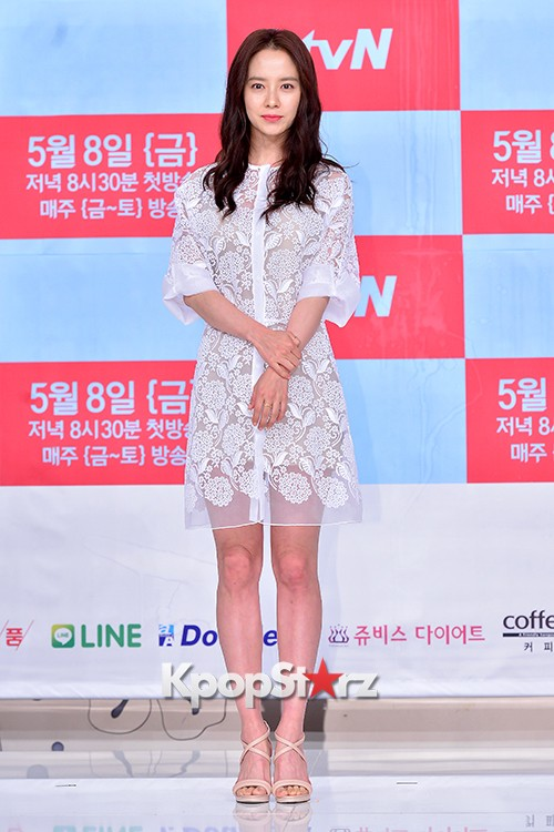 Song Ji Hyo at a Press Conference of tvN Drama 'Ex-Girlfriend Club'key=>8 count20