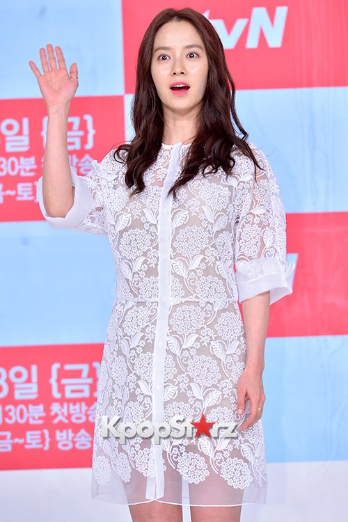 Song Ji Hyo at a Press Conference of tvN Drama 'Ex-Girlfriend Club'key=>9 count20