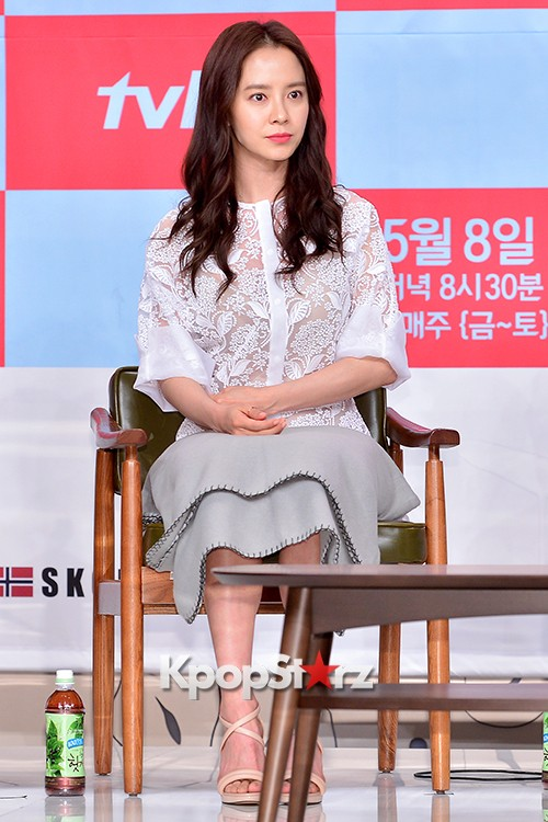 Song Ji Hyo at a Press Conference of tvN Drama 'Ex-Girlfriend Club'key=>14 count20