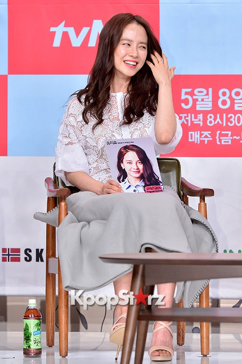 Song Ji Hyo at a Press Conference of tvN Drama 'Ex-Girlfriend Club'key=>19 count20