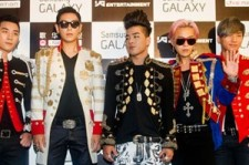 Big Bang to Hold 2 Additional Concerts in Osaka for 'BIGBANG ALIVE TOUR 2012 in JAPAN SPECIAL FINAL IN DOME'