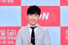 Byun Yo Han at a Press Conference of tvN Drama 'Ex-Girlfriend Club'