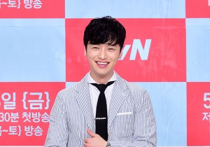 Byun Yo Han at a Press Conference of tvN Drama 'Ex-Girlfriend Club'