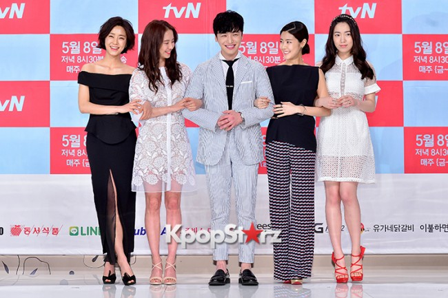 Press Conference of tvN Drama 'Ex-Girlfriend Club'key=>1 count50