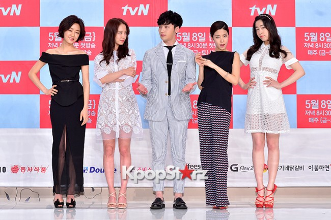 Press Conference of tvN Drama 'Ex-Girlfriend Club'key=>2 count50
