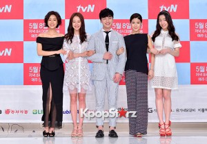 Press Conference of tvN Drama 'Ex-Girlfriend Club'