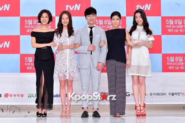 Press Conference of tvN Drama 'Ex-Girlfriend Club'key=>0 count50