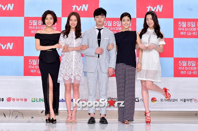 Press Conference of tvN Drama 'Ex-Girlfriend Club'key=>3 count50