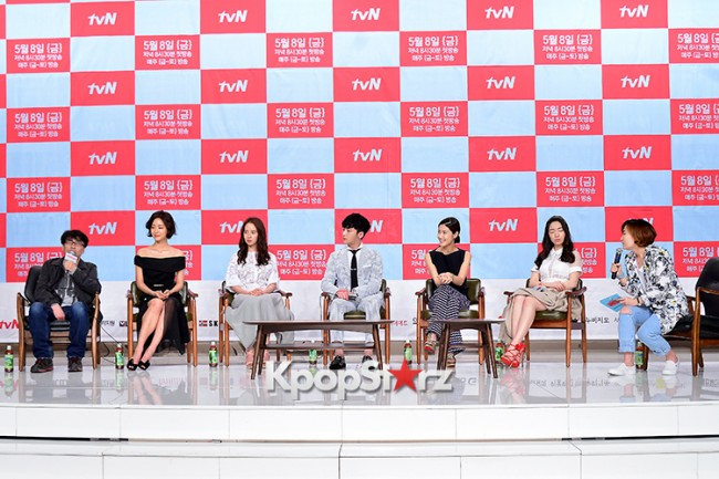 Press Conference of tvN Drama 'Ex-Girlfriend Club'key=>4 count50