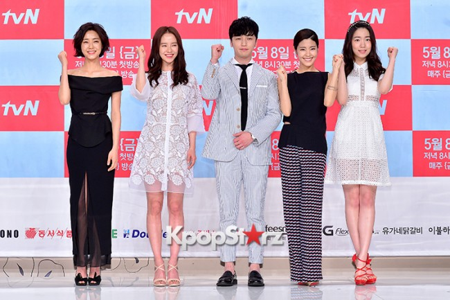 Press Conference of tvN Drama 'Ex-Girlfriend Club'key=>5 count50