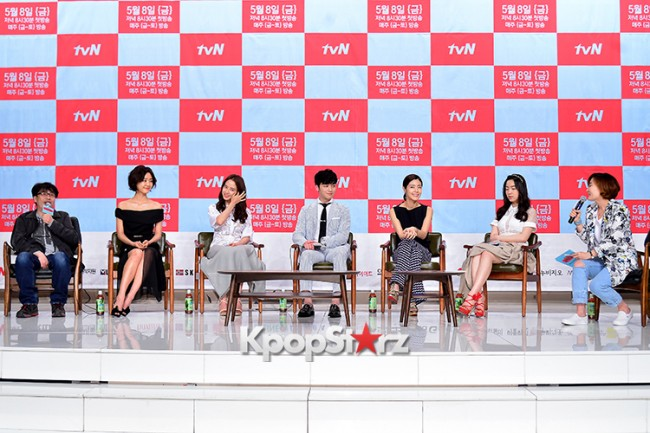 Press Conference of tvN Drama 'Ex-Girlfriend Club'key=>6 count50