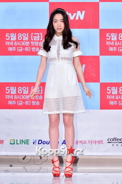 Press Conference of tvN Drama 'Ex-Girlfriend Club'key=>7 count50