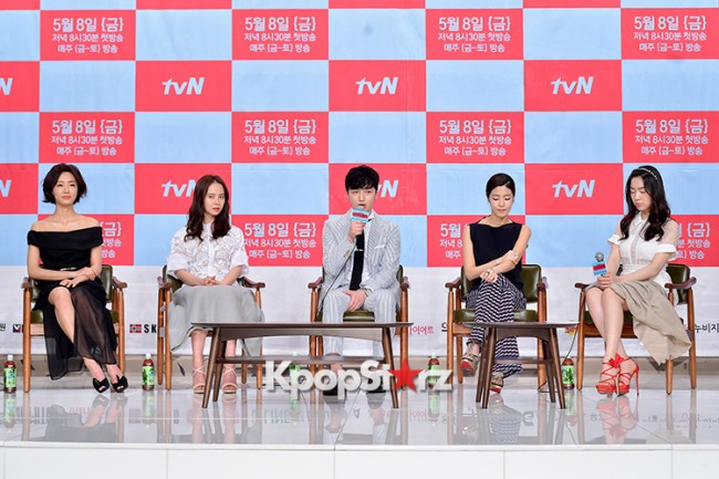 Press Conference of tvN Drama 'Ex-Girlfriend Club'key=>8 count50