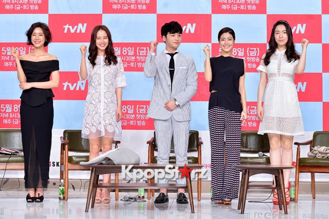 Press Conference of tvN Drama 'Ex-Girlfriend Club'key=>9 count50