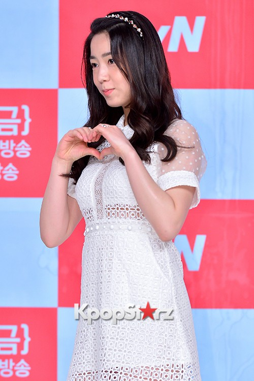 Press Conference of tvN Drama 'Ex-Girlfriend Club'key=>12 count50