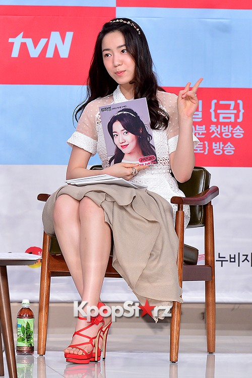 Press Conference of tvN Drama 'Ex-Girlfriend Club'key=>24 count50