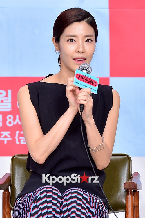 Press Conference of tvN Drama 'Ex-Girlfriend Club'key=>27 count50