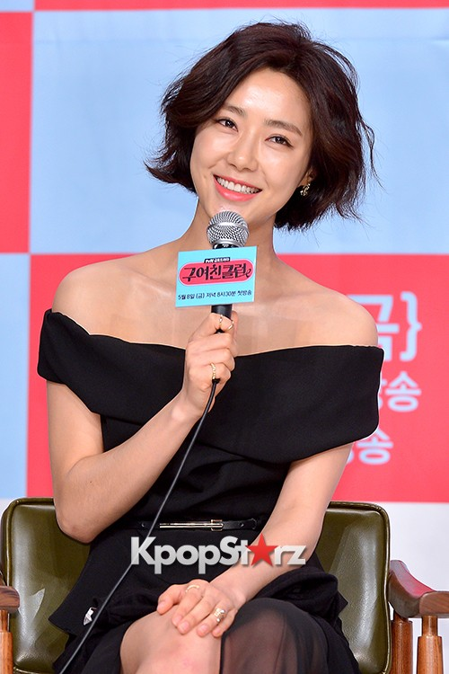 Press Conference of tvN Drama 'Ex-Girlfriend Club'key=>45 count50