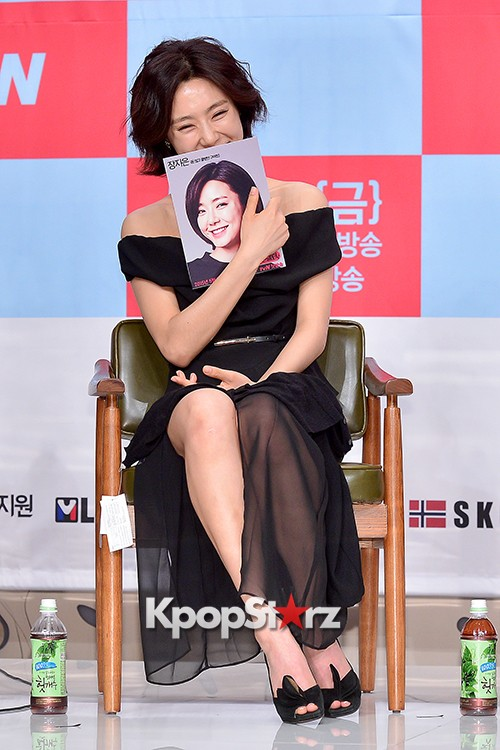 Press Conference of tvN Drama 'Ex-Girlfriend Club'key=>46 count50